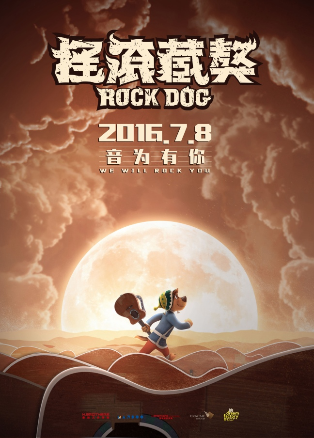rock-dog_poster_goldposter_com_10
