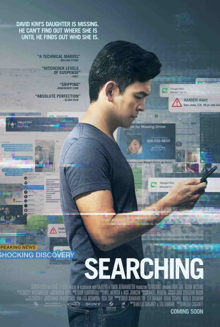 searching_ver3_xlg.jpg